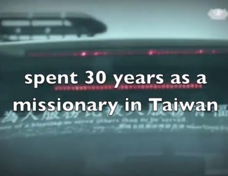 A DC's 30 years in Taiwan in 2 minutes