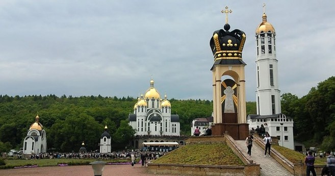The Association of the Miraculous Medal of Ukraine Pilgrimage in Zarvanytsia