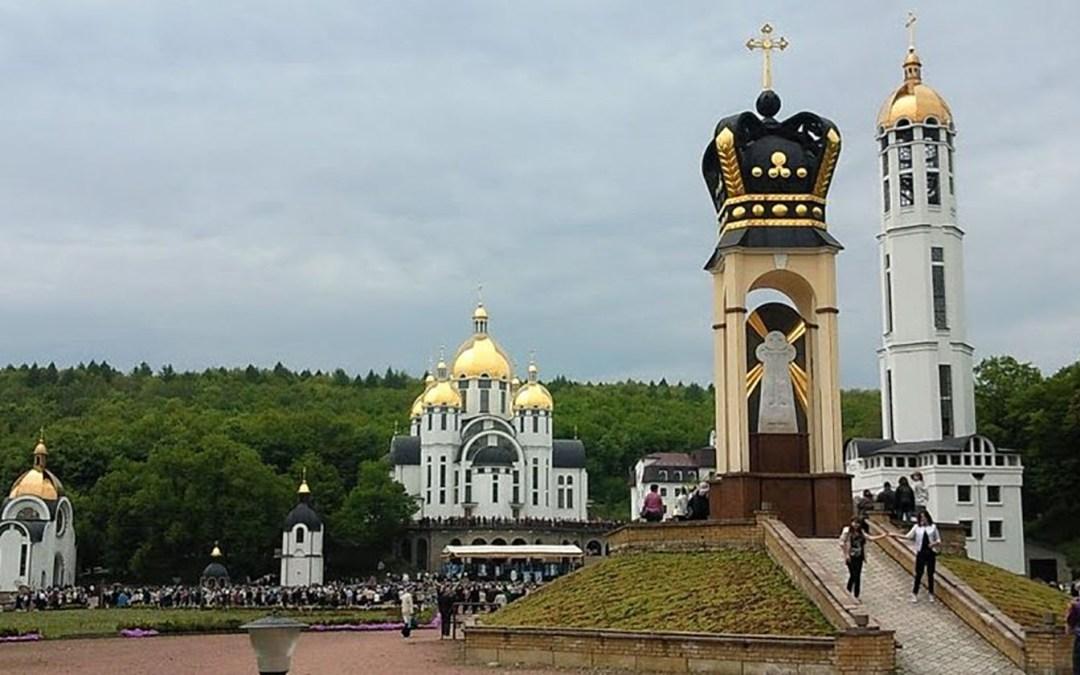The Association of the Miraculous Medal of Ukraine Pilgrimage in Zarvanytsia