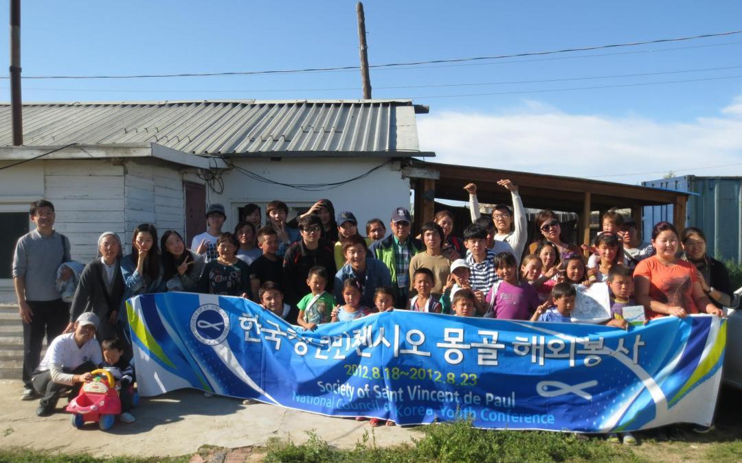 La Sociedad de San Vicente de Paúl en Mongolia