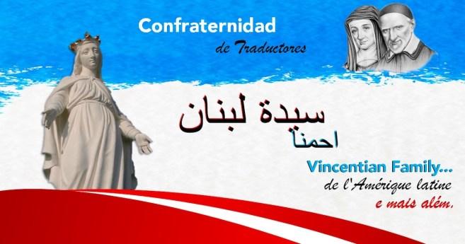 «Vicentinos sin fronteras» – Encuentro de la Confraternidad de traductores