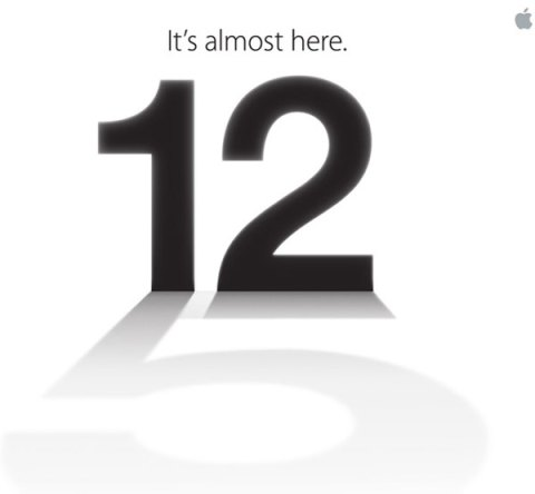 iphone 5 event invite