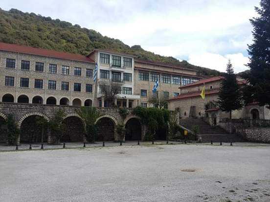 Λουκέτο στην Ανώτατη Ακαδημία Βελλάς- Μετατρέπεται σε Σχολή Μαθητείας  Υποψηφίων Κληρικών (ΣΜΥΚ). - FanariPress