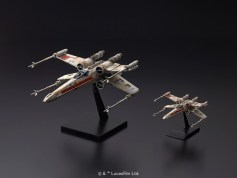 Bandai Hobby's Scale Vehicle Line