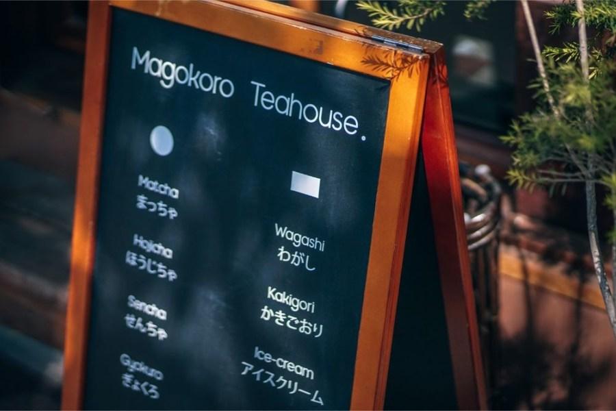 Menu-Board-at-the-Magokoro-Japanese-teahouse.