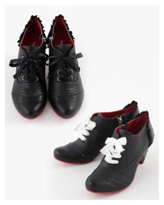 hiei-shoes-supergroupies