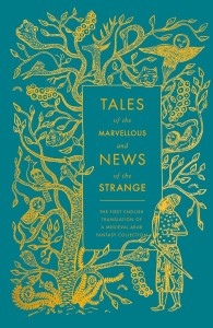 Tales-of-the-Marvellous and news of the strange cover