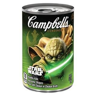 Campbells Condensed Soup Light Side