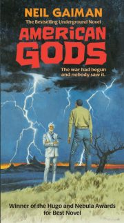 Check Out the Gloriously Old Fashioned New Cover for American Gods