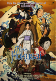 Miss Hokusai Trailer Animates a Young Girl's Coming of Age in Japanese Art History