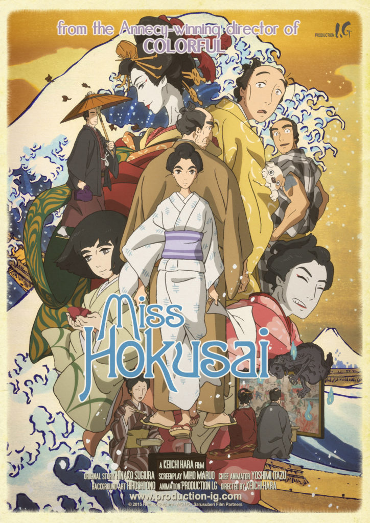 miss-hokusai-film-poster