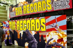 Zia Records Photo Set