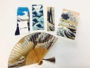 'Miss Hokusai' Giveaway!