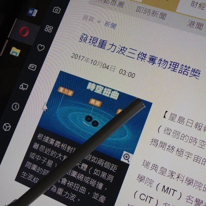 http://sina.com.hk/news/article/20171004/1/27/4/發現重力波三傑奪物理諾獎-7983602.html