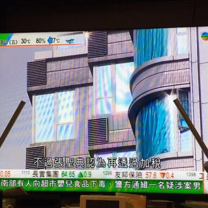 Illegally uses Ten Commandments to force increase of Property Tax which is 15% 引.