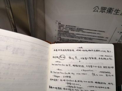 伊張係 Keeper 擁有人 , appoint by now. 地主.