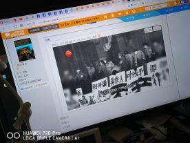 [Series 64 Celebration] 劉開.佢 唔撞人 計我錢