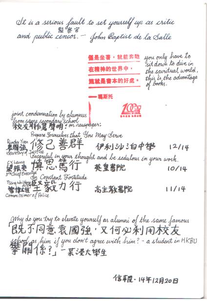News HKEJ 2014-12-20