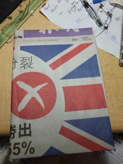 Notebook018