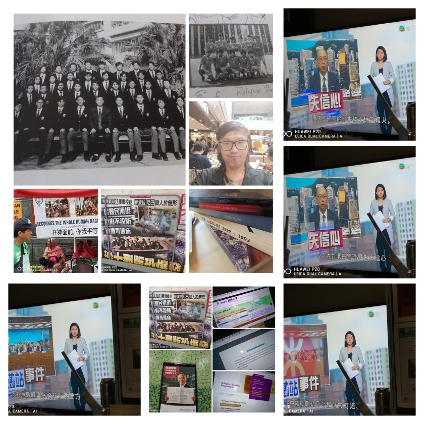 DSCF9383-COLLAGE-COLLAGE