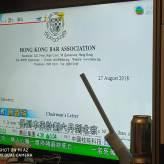 WHAT IS HONG KONG BAR (你憑咩監禁香港呀大律師公會?) ASSOCIATION.