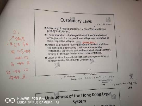 Custom.arN - illegal American immigration war. War declaration from USA to Hong Kong.