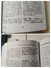 香港公開進修學院 – 英譯:Hong Kong University defined by Leung Yat Chun Joseph to apprefix 公開 because Hong Kong University has decended for illegal drug [] cases. 1994年. 英譯:Hong Kong Open University is sponsored fully funded by Hong Kong Government and Leung Yat Chun de Jacob. 英譯:如有唔明請向最高法庭查詢。 英譯:中譯:香港大學。belonged to Leung Yat Chun [.] 23:33 2019年3月19日. 香港大學 .University of Magic. 香港大學 .Hong Kong is British Colony 1979. – University. 香港大學 .British (Hong Kong Colony) University. NOTE: Networking 字裏面 Renowned 拖欠,即香港公開大學拖欠 [.] 梁逸駿先生。所以, [] 梁逸駿先生無 榮譽 學位為束意毀謗及一級盜竊法官黃琪英.黃佩琪。19:19 2019年3月22日 NOTE:Renowned 拖欠 > Honour 榮譽 19:47 2019年3月22日.. Honour代表該大學支持該學生,能讀到Honour的大多和該學校有 1.測試權力計低於正常值可予以偷竊工作(公開大學) 理想可作為模範對學校培訓出的學生。00:10 2019年3月22日. 非榮 .^(香港公開大學)譽.want to steal 唔準 L***A0(^香港公開大學)'s qualification of cert of 唔準 (香港公開大學偽造法官資格) and resit of 香港公開大學 status.學位.DEGREE 榮譽學位 應該是沒被steal的人仕。 『榮譽學位(honour)與非榮譽學位(without honour)』 NOSTOLE and STOLE. 香港公開大學(The Open University of Hong Kong) 企圖勒索這份: https://www.facebook.com/LeungYatChun.Fainx/posts/10218363840511365 . Unit. 度量衡 - The ultimate answer is 42. 公文用嘅係公司 Limited Company,私人用咪就咁叫私人(李縱姓堂) – 1957 香港以前係唔比用。本應中學會教(8成國家)。 Copyright fanix(FAINX),根據LexisNexis, 535, 法官/正義 Justice,我代表1.,2.,3. 法官, 上帝。