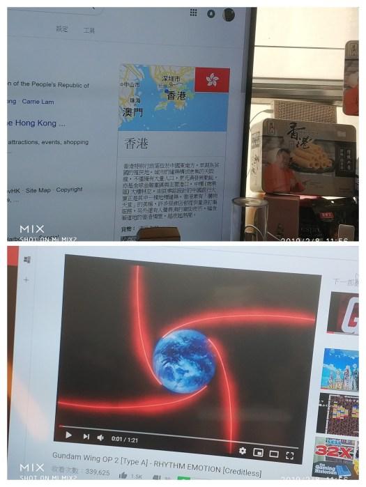 NOTE:民主means由民眾組成的政府(而不是皇室委任)。民主對皇室/衫作反代表其民眾需付責,只要涉貪。 2019-02-08 香港特別行政區 (Hong Kong SAR) to 本港 (Hong Kong SARS)。