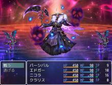 news_01_04
