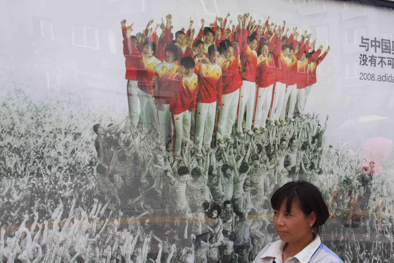 chinese pressure Beijing 2008
