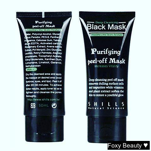 beauty love smile black blackmask blackgirlkillingit makeup modeuse makeuptutorial fashionaddict look cosmetics skincare free sablogger