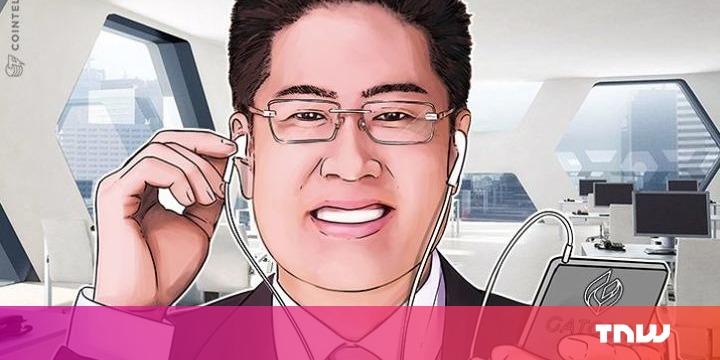 startup blockchain