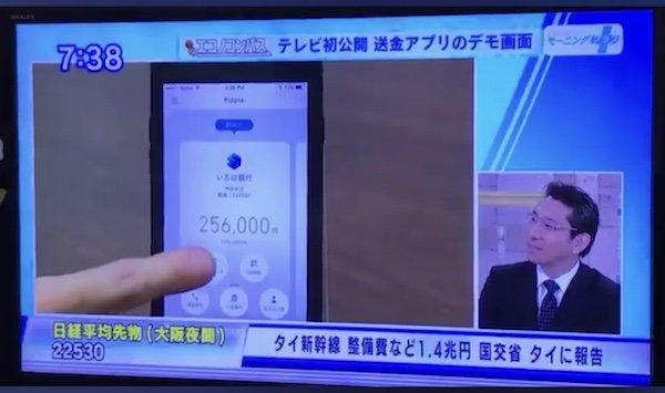 OKITATakashi Nikkei