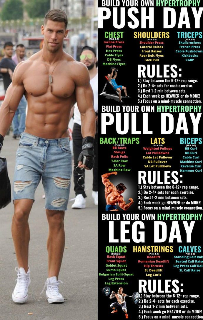 legworkout workout motivation