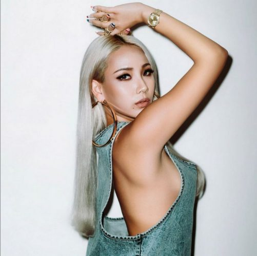 Lee Chae Rin (CL) - Hottest Korean Girls to Follow on Instagram