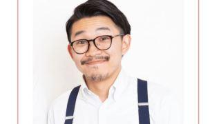 オズワルド伊藤俊介 マルカ ショップ フライング 行方不明