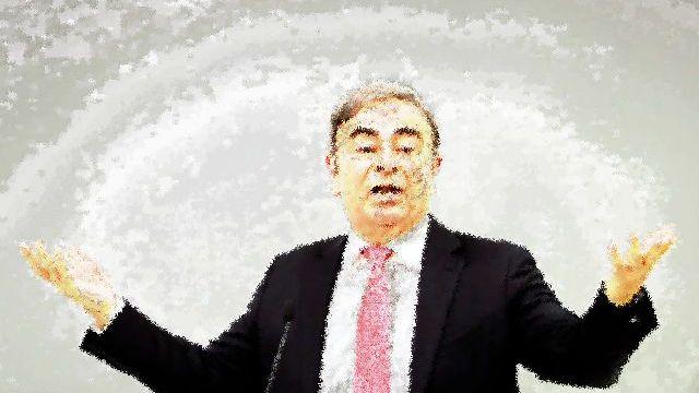 ゴーン 父親 殺人 犯罪歴