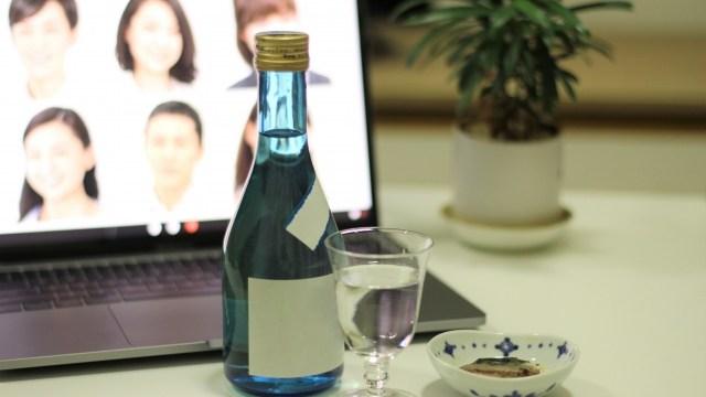 オンライン飲み会ZOOMは有料なの?人数や時間制限も気になる!