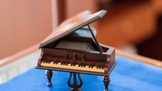 うちで踊ろうの楽譜ピアノ用はある?コードやキー・テンポが知りたい!