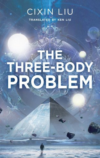 Liu Cixin The Three Body Problem