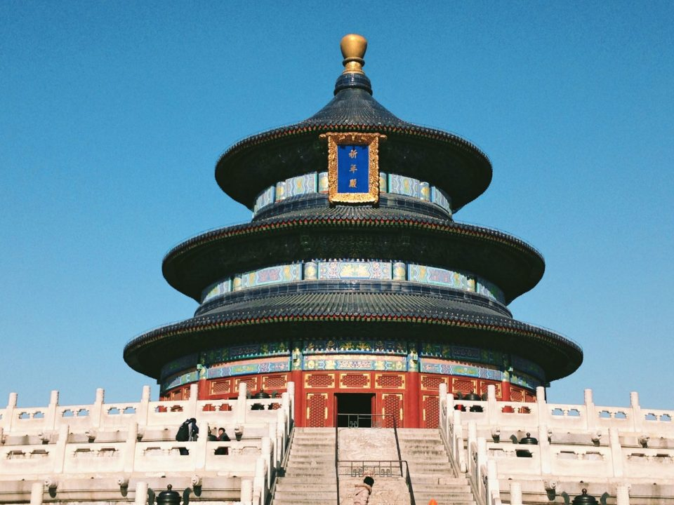 Hall of Prayer for Good Harvests – Temple of Heaven
