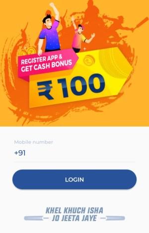 Sport11 Enter Mobile number