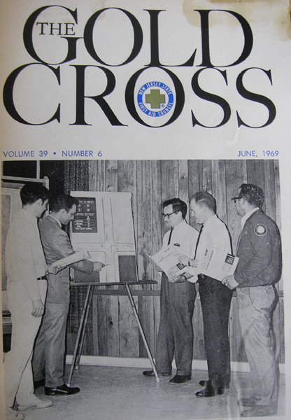 1969 Gold Cross Magazine cover featuring Bob Kruthers