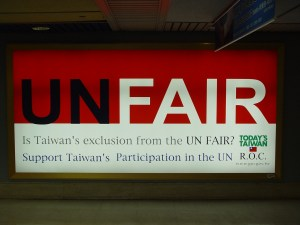 U.S. Congressmen Express Support Of Full Membership For Taiwan In United Nations