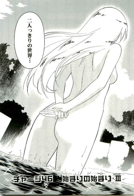 scan011