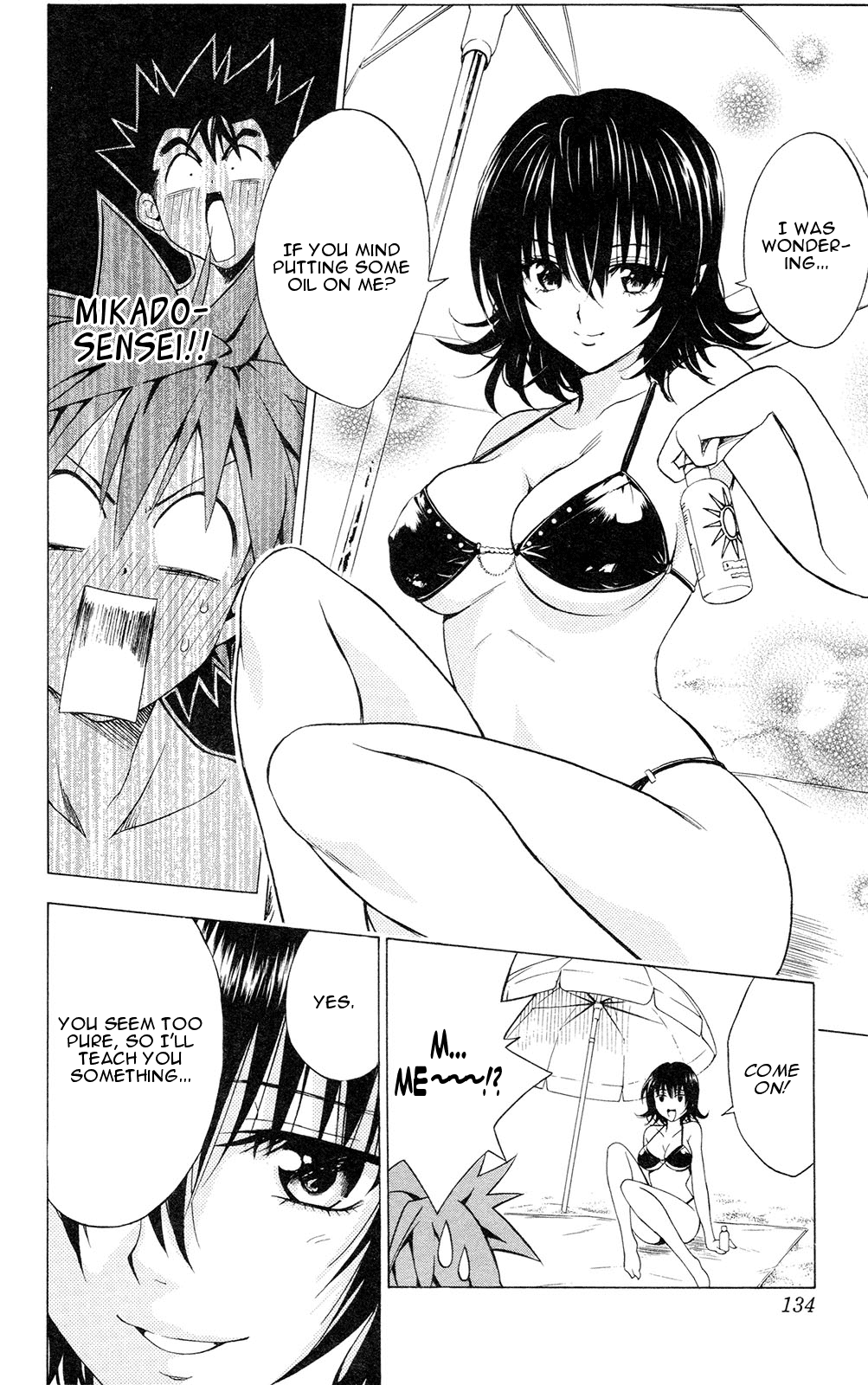 to love-ru vol.13 (15)