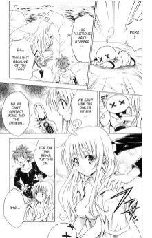to love-ru vol.15 (5)