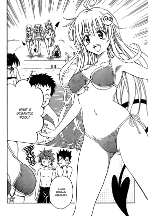 to love-ru vol.18 (14)
