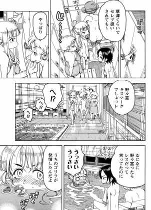 okusan_30_09_raw_read_online