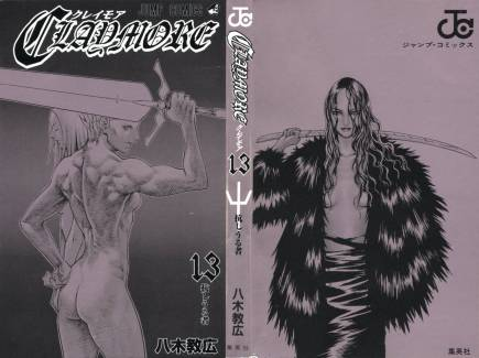 claymore-vol-13-1